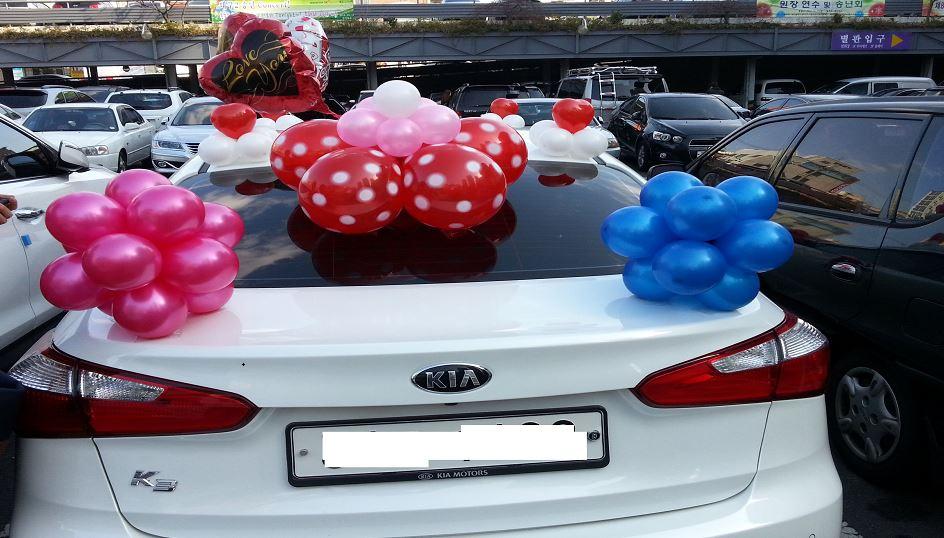 Car decoration with Balloons